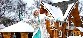К Снегурочке в Кострому