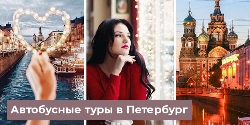 Клуб 8 путешествий москва клуб спектр москва